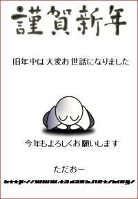 06new_thum.jpg