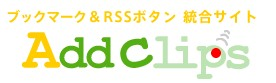 addclips_logo.jpg