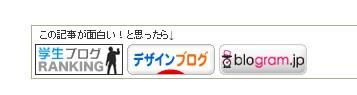blogranking_banner.jpg