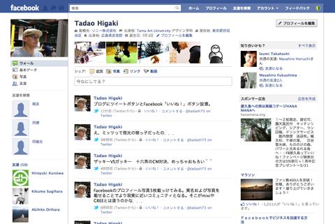 facebookj.jpg