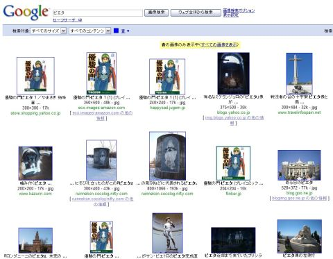 google_imagesearch_blue.jpg