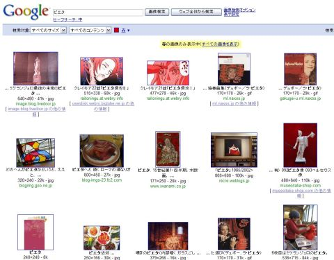 google_imagesearch_red.jpg