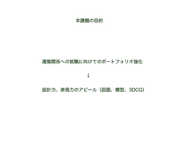 sc3_s4_presen_middle_02.jpg