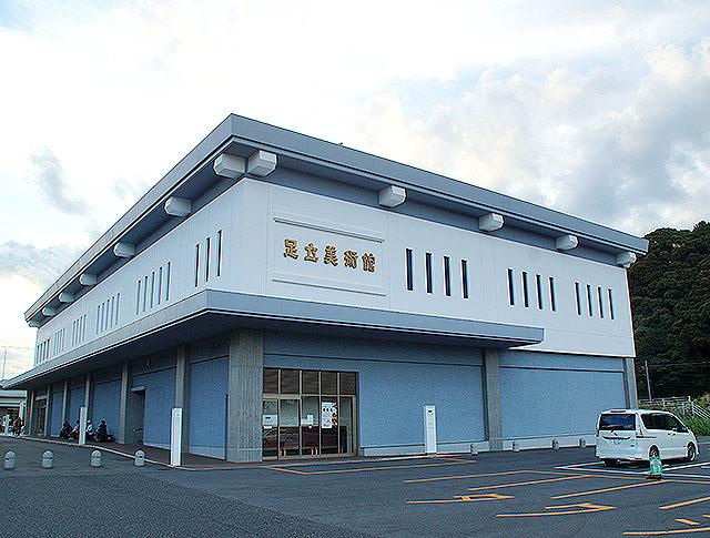 adachimuseum_newpart.jpg