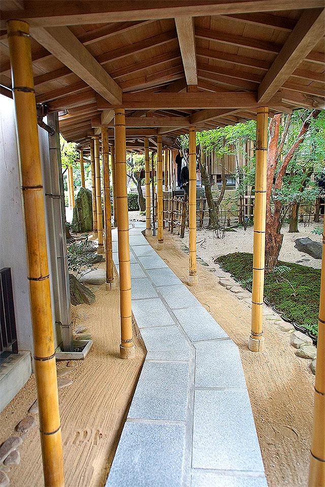 adachimuseum_path.jpg