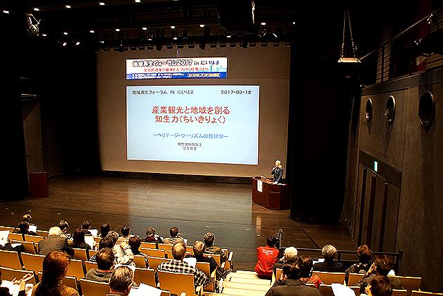 akagane_forum.jpg