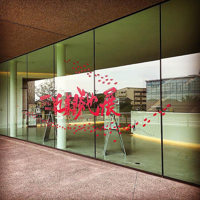 akagane_kondo_entrance.jpg