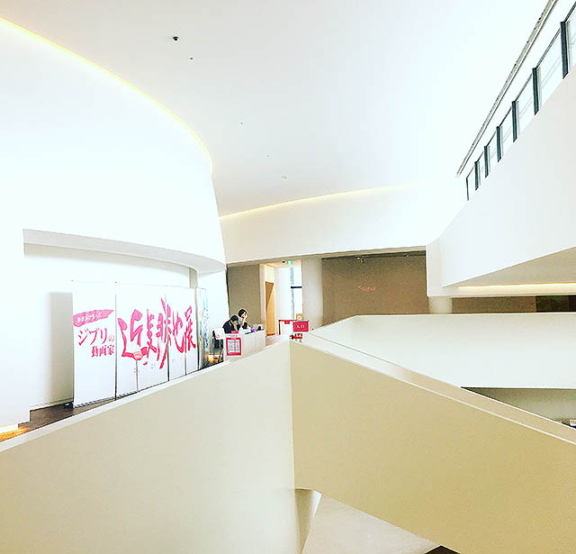akagane_kondo_entrance2.jpg