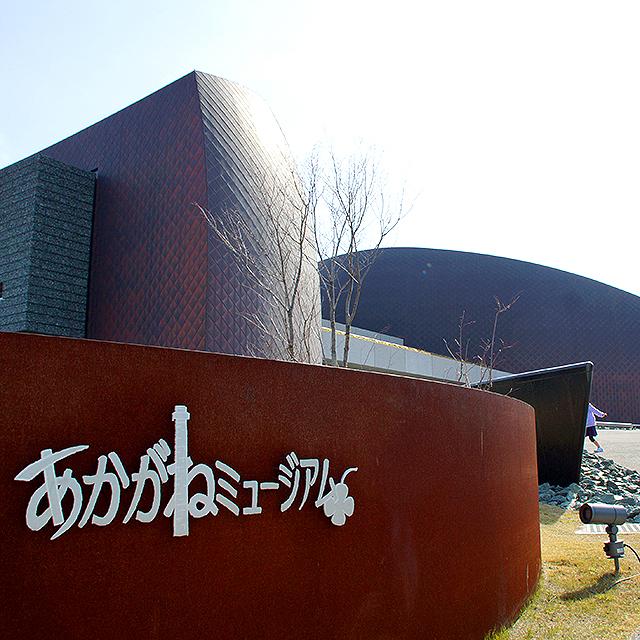 akagane_sign1a.jpg