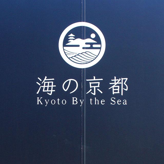 大 江山 いく 野 の 道 の 遠けれ ば まだ ふみ も 見 ず 天 の 橋立