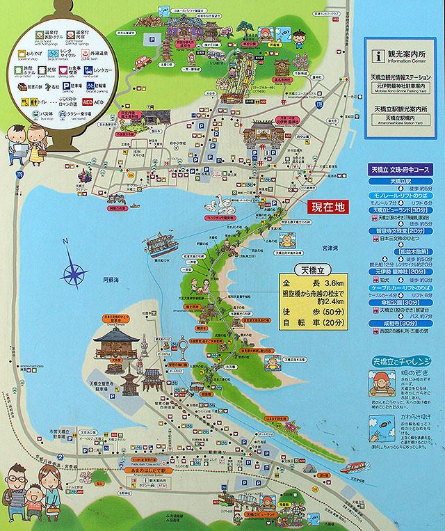 amanohashidate_map2.jpg