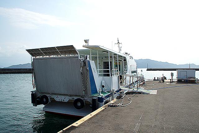awashima_ferry.jpg