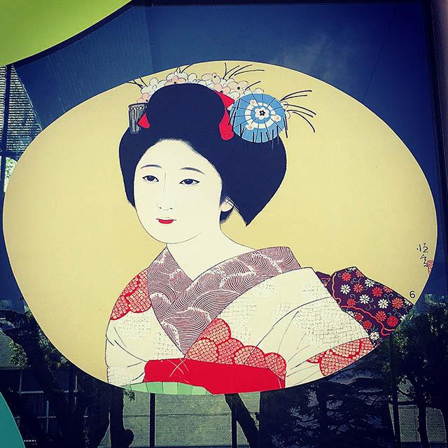 baikouan_tsunetomi.jpg