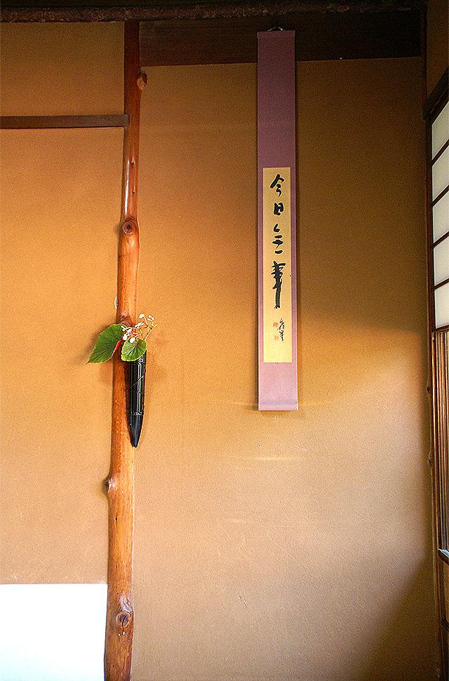 bukeyashiki16a.jpg