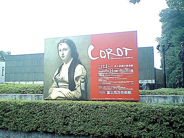 corot_board.jpg