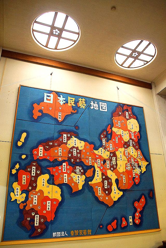 emingei_map.jpg
