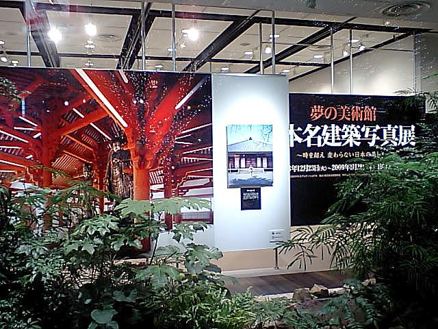 fujifilm_board.jpg