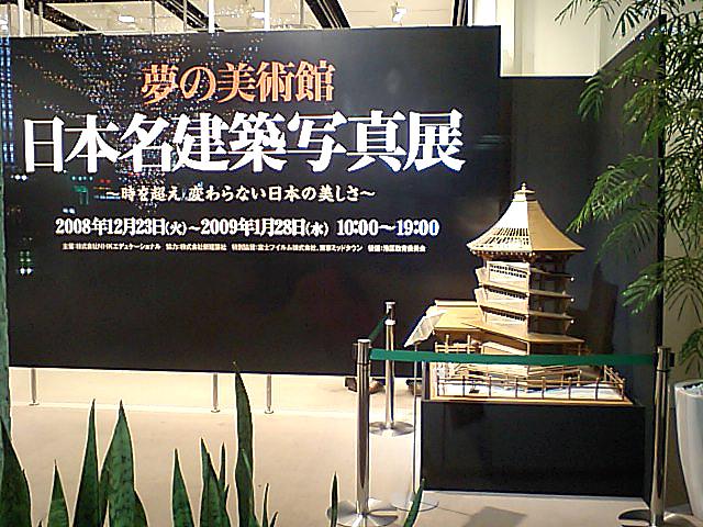 fujifilm_model.jpg