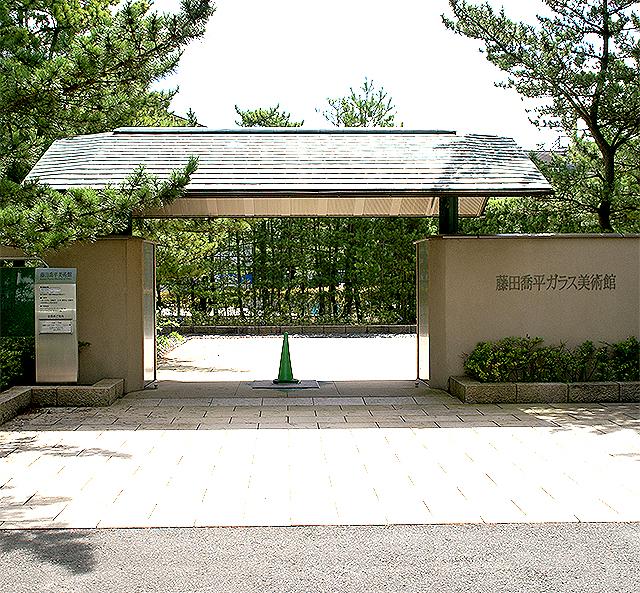 fujitakyohei_gate.jpg