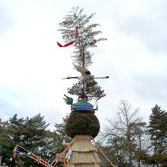 fukuyamajo_bird.jpg