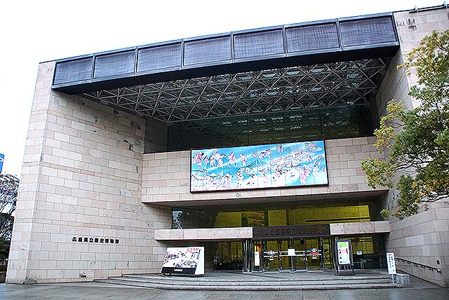 fukuyamajo_hiroshimarekihaku1.jpg