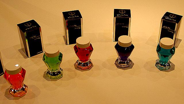 gde08_perfume.jpg