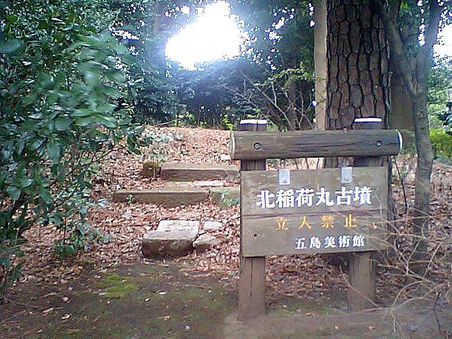 gotom_grave.jpg