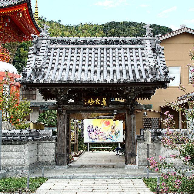 hachijoji_gate.jpg