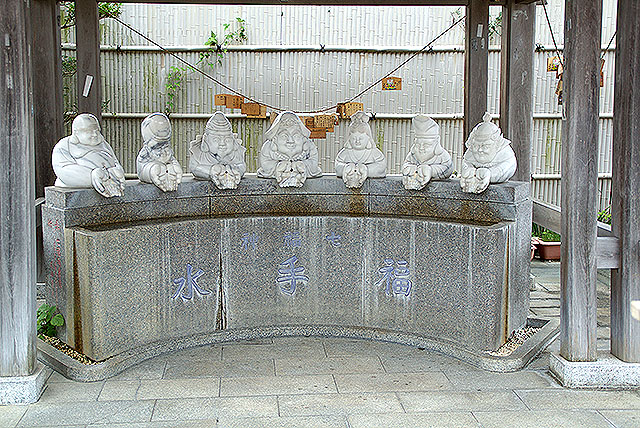 hachijoji_wash.jpg