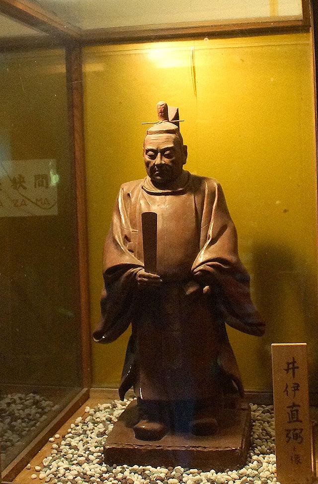 hikonejo_iinaosuke.jpg