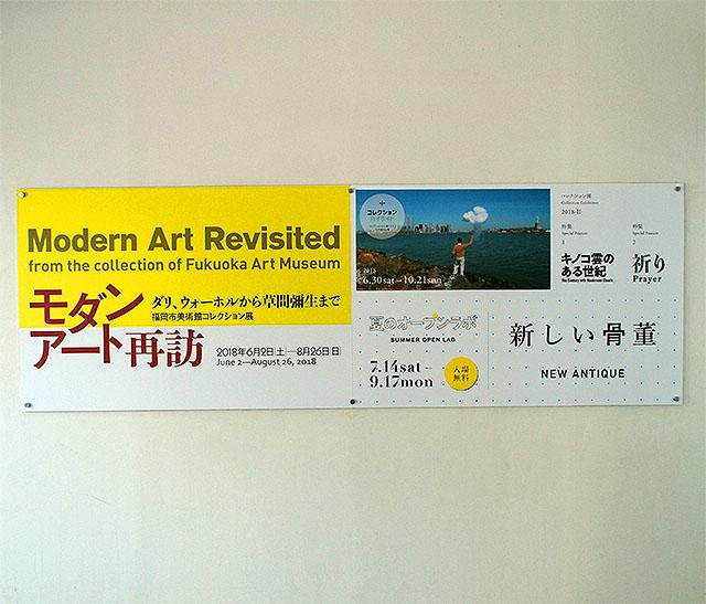 hiroshimagenbi_board.jpg