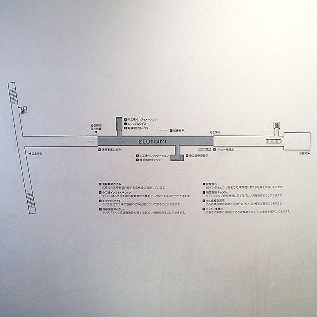 hiroshimanakaplant_ecorium_map.jpg