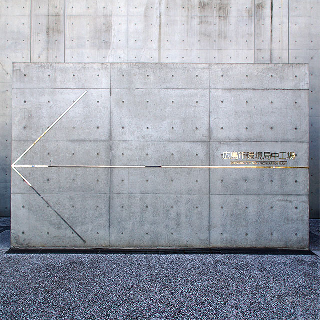 hiroshimanakaplant_sign.jpg