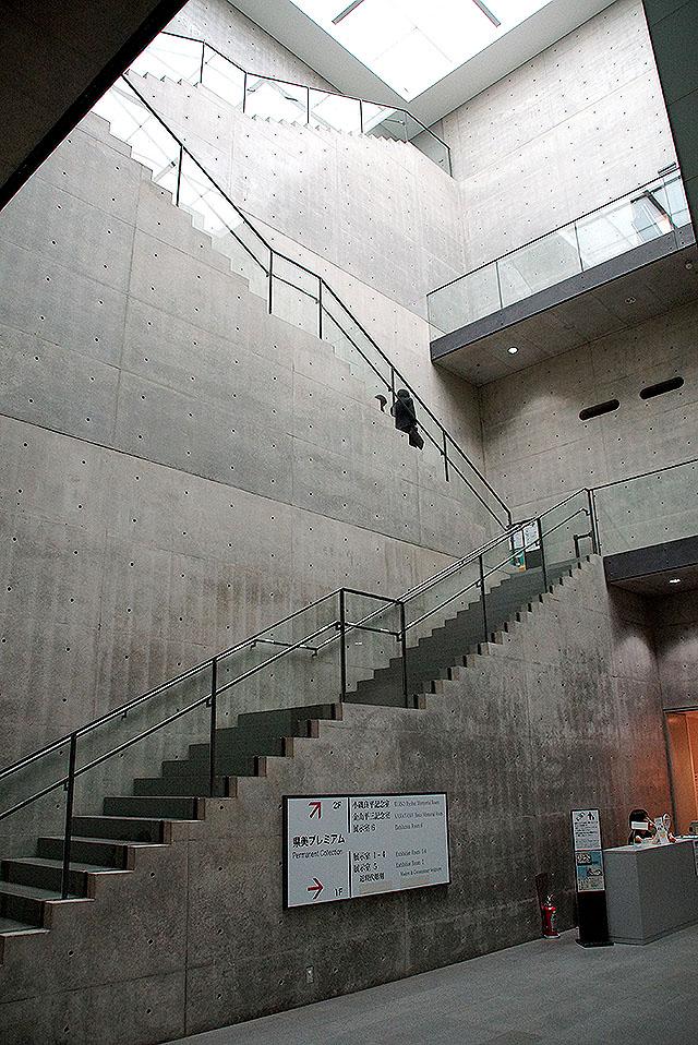 hpm_stair3.jpg