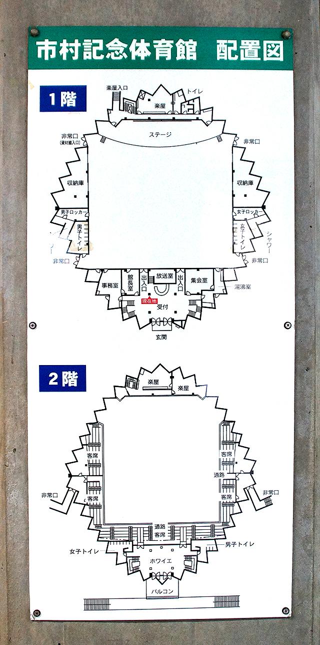 ichimuragym_floormap2.jpg