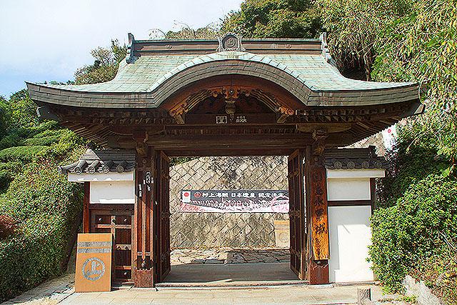 innoshimajo_gate.jpg