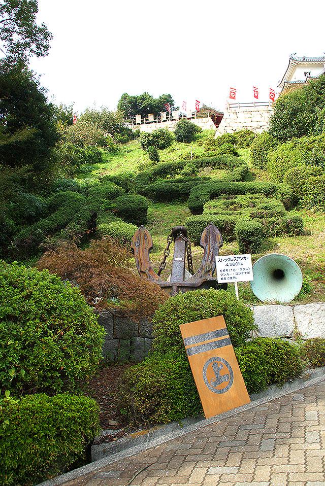 innoshimajo_grass.jpg