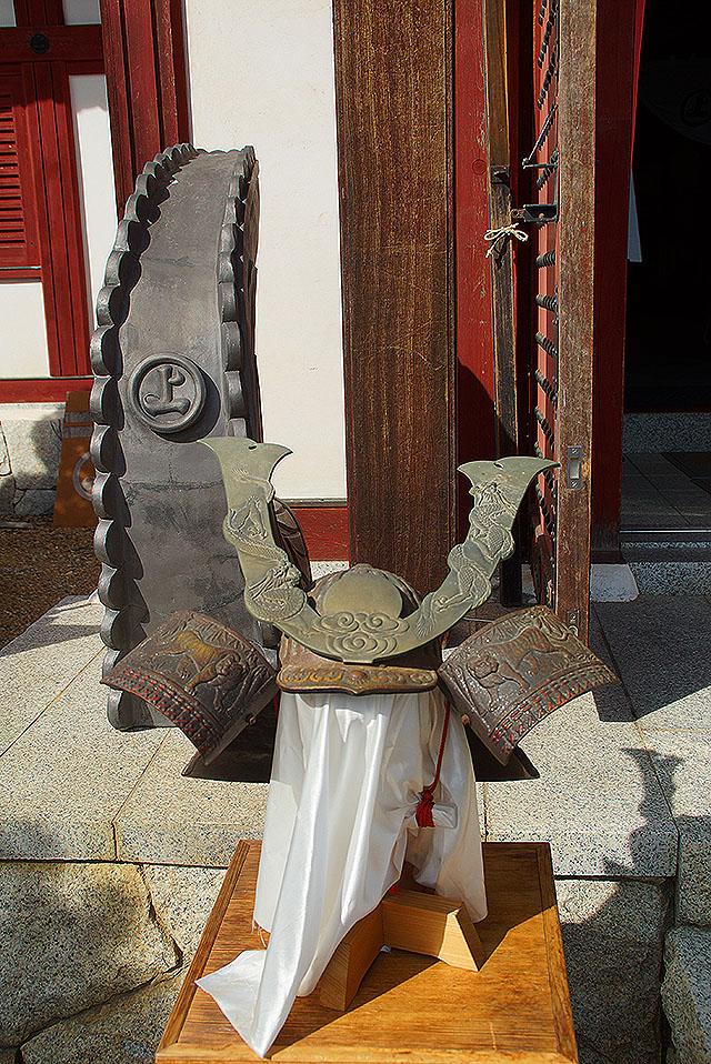 innoshimajo_kabuto2.jpg