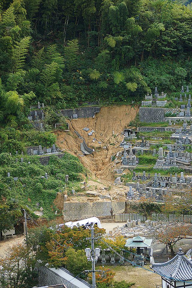 innoshimajo_landslide.jpg
