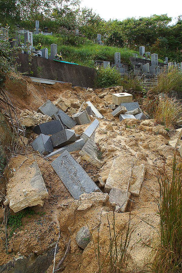innoshimajo_landslide2.jpg