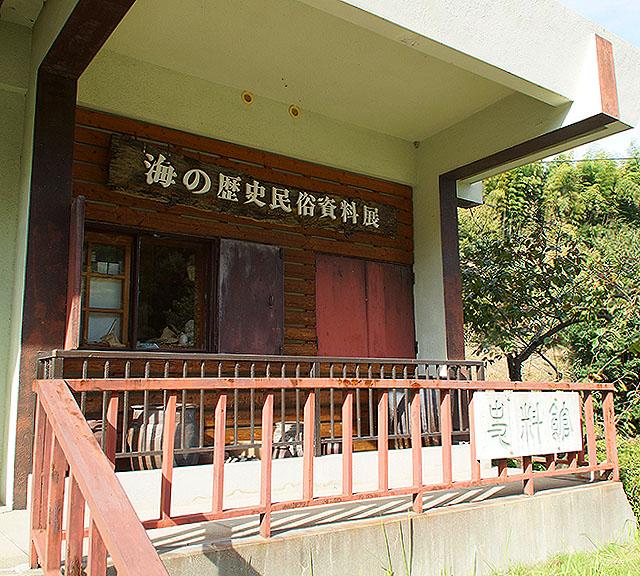 innoshimajo_museum3.jpg