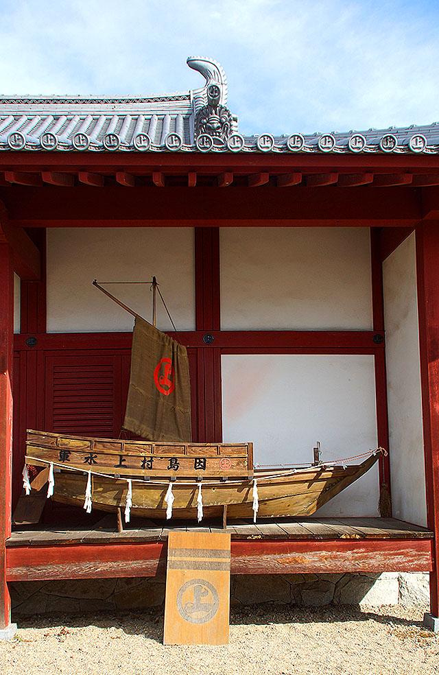 innoshimajo_ship.jpg