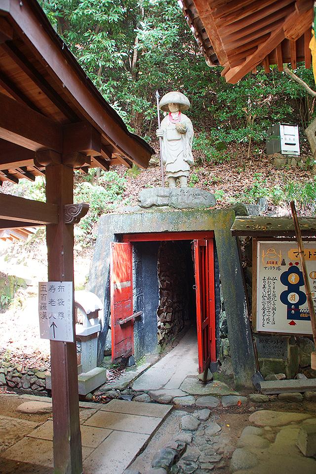 ishiteji_cave_entrance.jpg