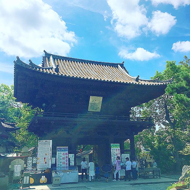 ishiteji_nioumon3.jpg