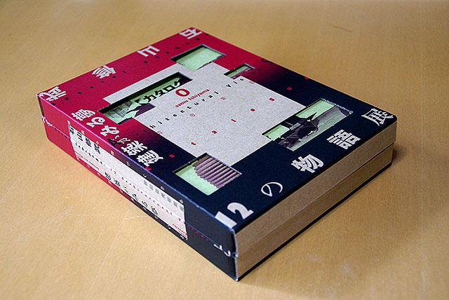 ishiyama_guide.jpg