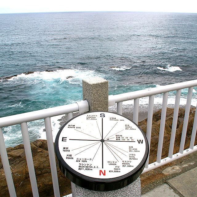 katsurahama_compass.jpg