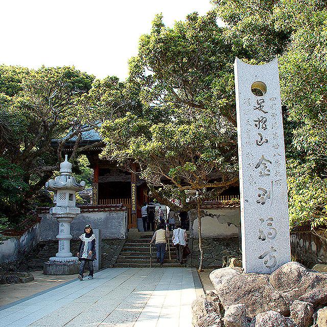 kongofukuji_gate2.jpg