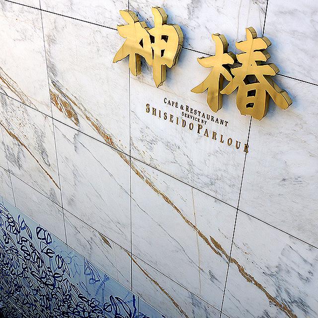 konpira_kamitsubaki4a.jpg