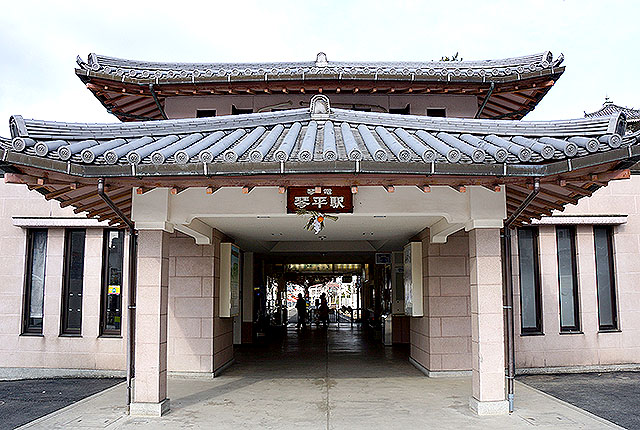 konpira_kotohirastation2.jpg