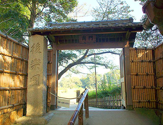 korakuen_gate2.jpg